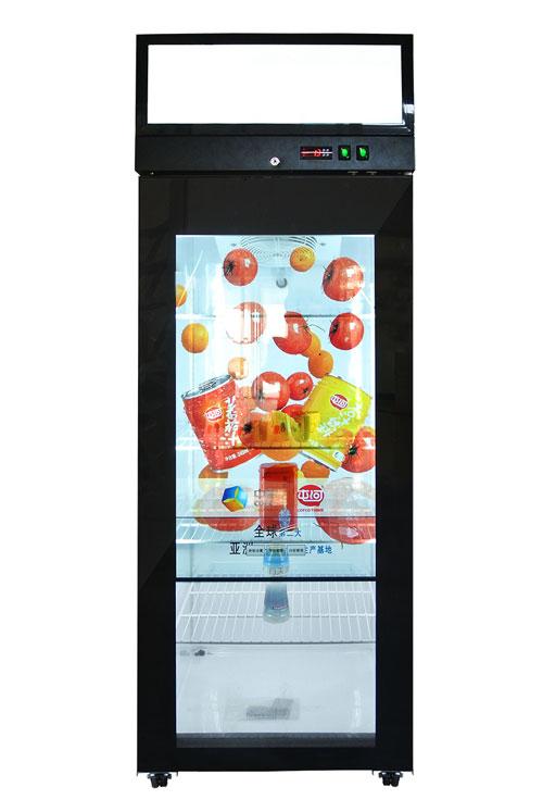 Transparentes LCD-Display